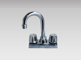Faucet for Bar